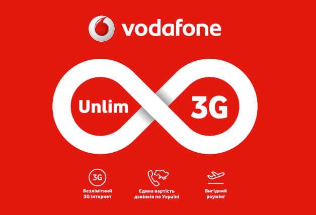 Vodafone Unlim 3G - самый дешевый мобильный интернет
