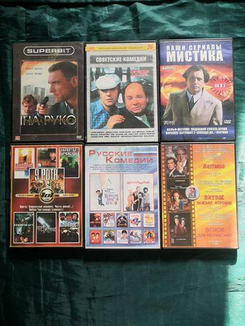 Продаю ДВД диски с отечественными фильмами и сериалами