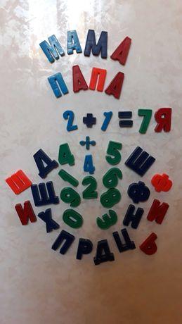 Буквы и цифры . + - магнитные