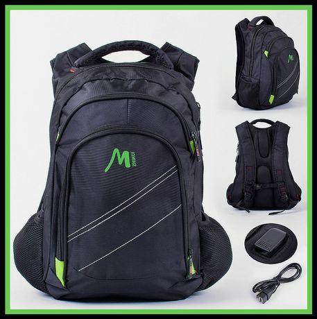 Рюкзак школьный, 2 отделения, 5 карманов, USB-порт, спинка ортопед