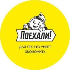 Перевозки- Донецк-Харьков