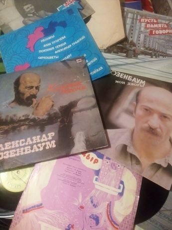 Виниловые пластинки СССР