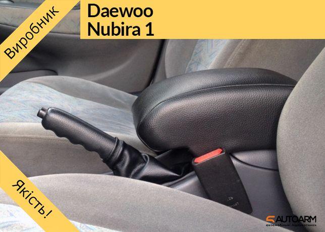 Подлокотник Daewoo Nubira 1 (Дэу Нубира),підлокотник Нубіра 1 (97-99)
