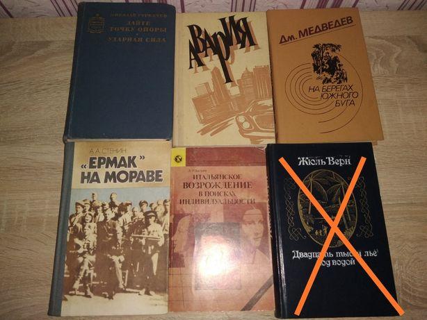 Книги Стенин, Баткин, Медведев, Горбачев