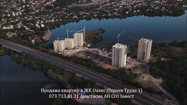 ЖК Оазис Продам 1 к квартиру 51м2 4 этаж Дом 2
