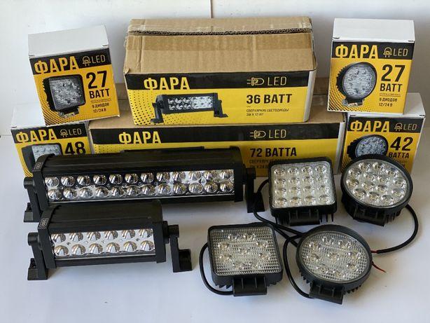 LED/ЛЕД фары/фонари/свет на мини-трактор квадроцикл авто прицеп 27/42W