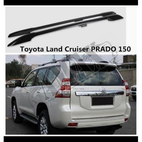 Рейлинги(черные-металл)Ленд Крузер Прадо_Toyota Land Cruiser150 09-21