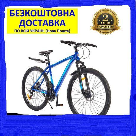 Велосипед велик горний Spark Montero 29 колеса 20 алюминивая рама