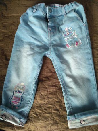 Dżinsowe spodnie róż 86