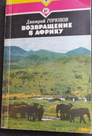 Rosyjskie książki, pomoce, albumy, słowniki
