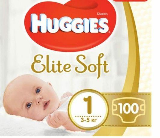 Продам подгузники Huggies Elite Soft