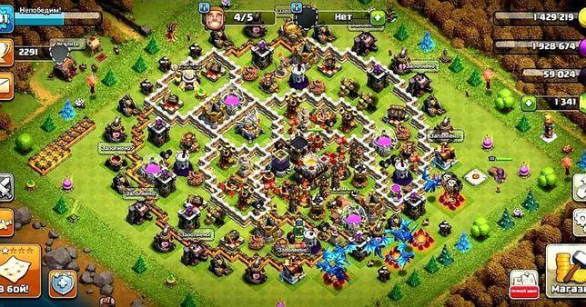 Clash of Clans 11 tx Full