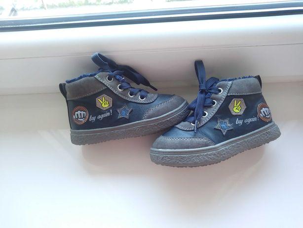 Sneakersy Trzewiczki buty  rozm 23 okidoki j ecco. clarks bartek
