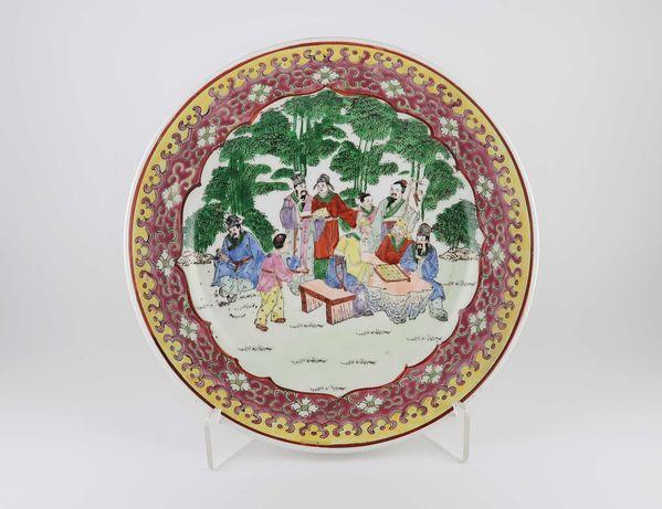 Taça em Porcelana da China - Figuras a Esmalte