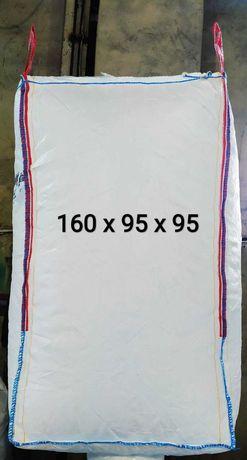 Worki BIG BAG, różne wymiary. Na pellet, kukurydzę, zboże, pasze.