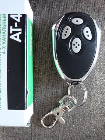 Пульт(брелок) для ворот, роллет, шлагбаума AN-Motors АТ-4