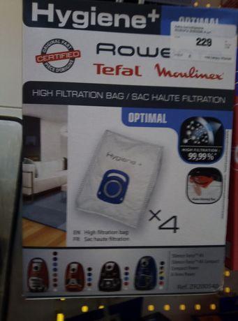 Мешки Hygiene + Rowenta новые 3 штуки 120 грн