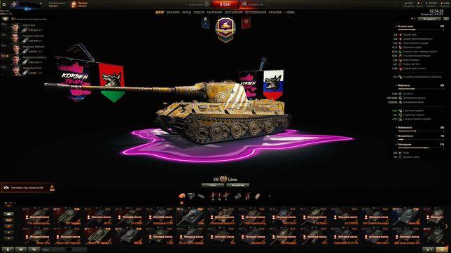 Свой аккаунт в танках