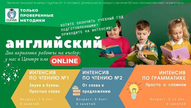 Английский язык - языковой центр Луганск, Алчевск и вся Луганская обл.