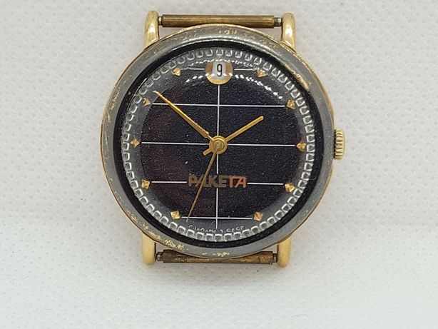 Zegarek Rakieta CCCP