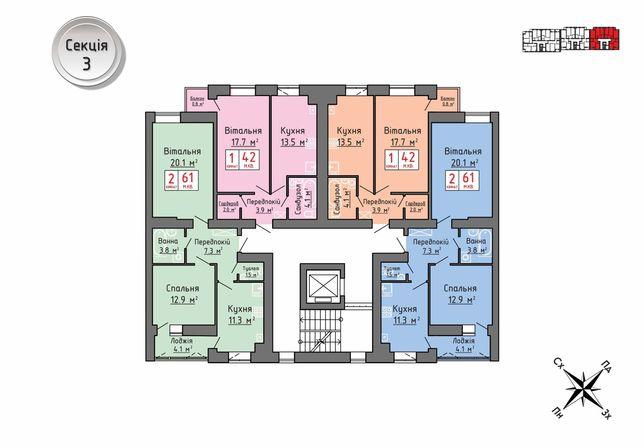 """1 кім квартира 42 кв.м в ЖК """"Тріумф"""" Луцьк (договір переуступки)"""