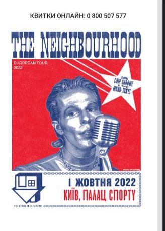 Билеты на концерт The Neighborhood