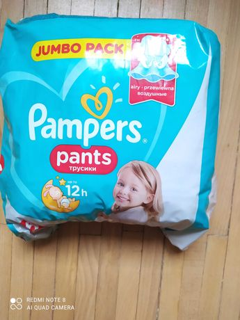 Памперс- трусики розмір 6, залишки.