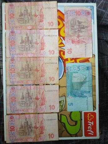 10 гривен красные, 5 гривен интересный номер