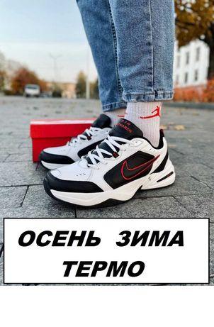Кроссовки Nike Air Monarch ТЕРМО /3 расцветки/ кросовки осень зима