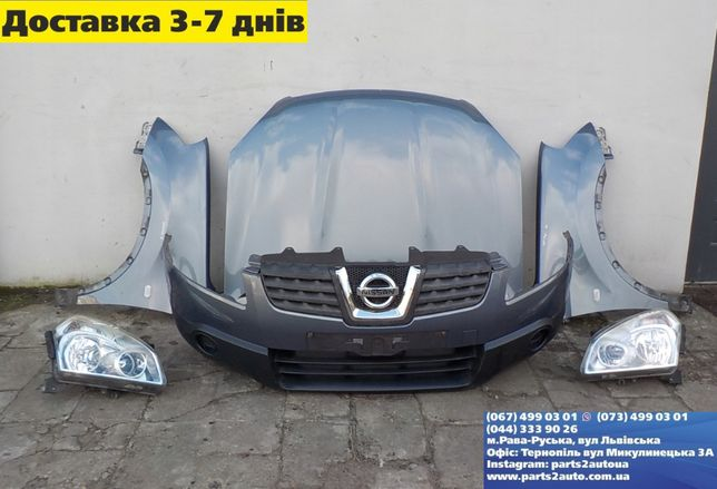 Nissan Qashqai 2010- Разборка Авторазборка Авто Шрот Запчастини