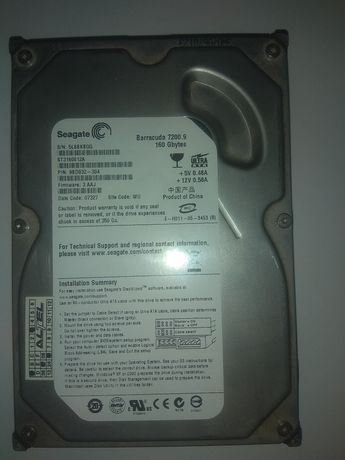 Dysk HDD Seagate barracuda 7200.9 160GB