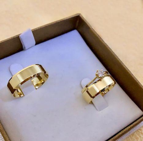Przepiękna Para Złotych Obrączek Ślubnych Profil Płaski Fazowany