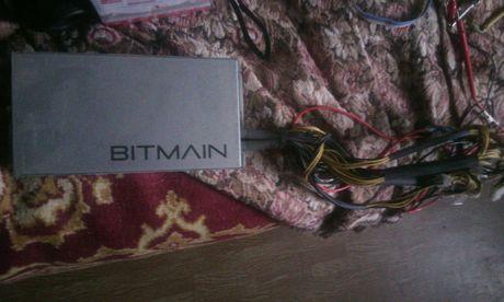 Блок питания Asic Bitmain 1600 APW3 Antminer L3, S9, Т9,D3