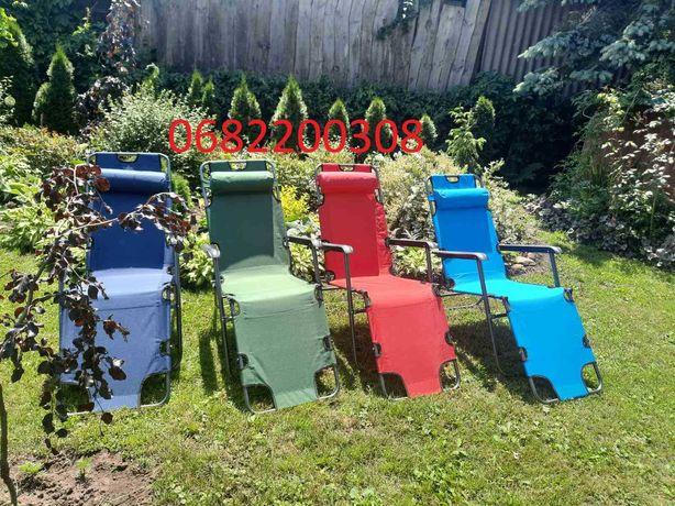 Садовое кресло шезлонг  крісло пляжне 178 см