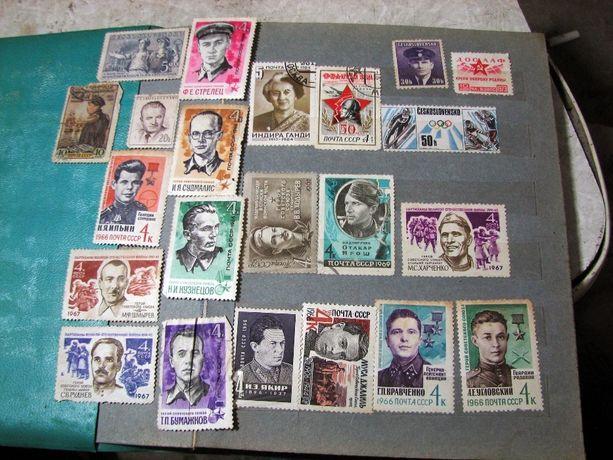 Почтовые марки СССР, Куба, Италия, Германия, Монголия и др.