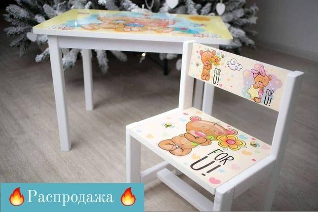 РАСПРОДАЖА! Детский стол, дитячий стіл, столик детский
