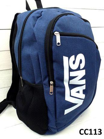 Сумка рюкзак очень низкие цены!