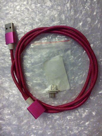 Cabo USB com 2 pontas micro USB magneticas