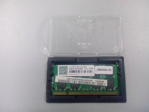 Продам пямять для ноутбука 2GB DDR2 (SO-DIMM)