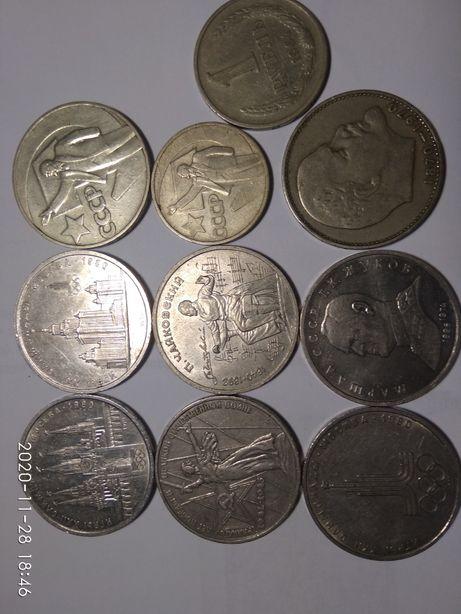 Ювілейні рублі СССР