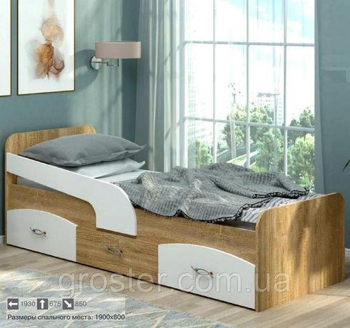 Удобная детская кровать Милка