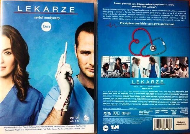 sprzedaż serial Lekarze - pierwszy sezon