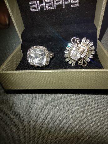 Sprzedam pierścionki