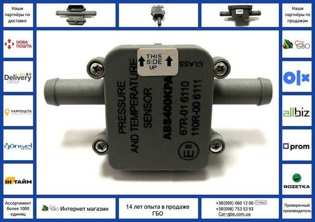 Мап сенсор ABS400KPA  датчик давления газа ps 02-01-04 aeb