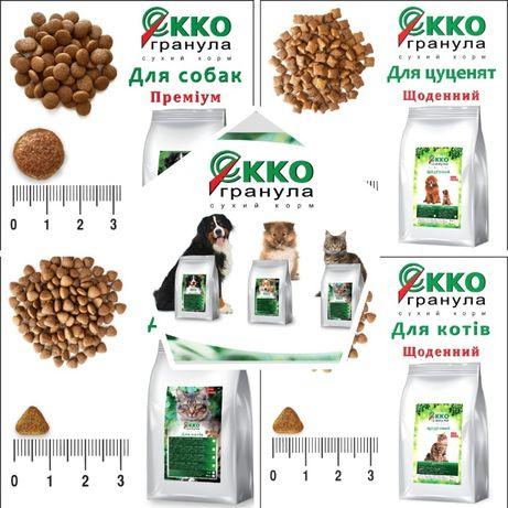 Корм повседневный Экко-Гранула для собак крупных и средних пород 10кг