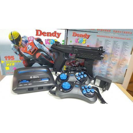 Денди Кидс с пистолетом 195 игр Dendy Kids картридж сюбор ГАРАНТИЯ