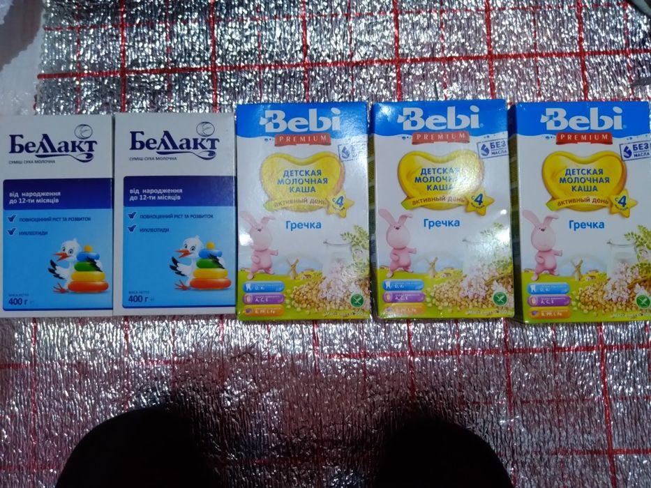 Продам каши детские ,и смеси молочную детскую,новые. Одесса - изображение 1