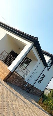 Новый дом для вас!