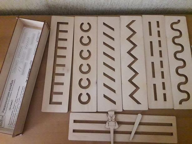 Деревянные линейки подготовка к письму мелкая моторика