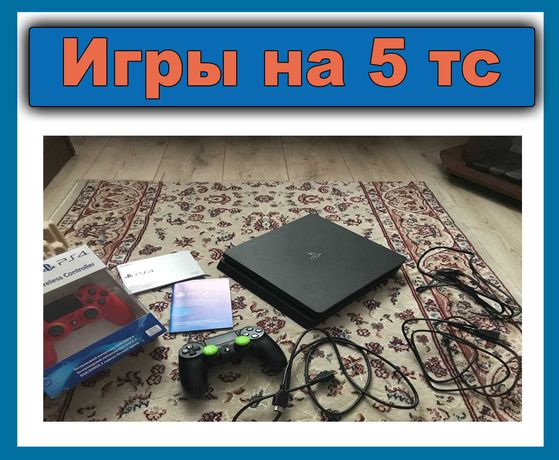 PlayStation 4 Slim 1024г + игры на 5 тс + новы джойстик (2 джойстика)